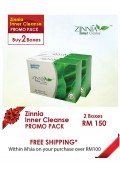 ZINNIA Inner Cleanse 2 Boxes Package